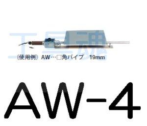 画像1: マツデン11型角型管ヒーター