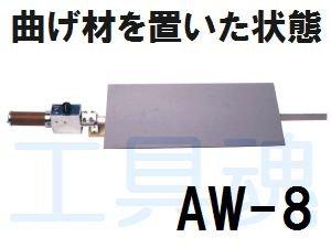画像1: マツデン11型角型管ヒーター【代引き不可・メーカー直送品】