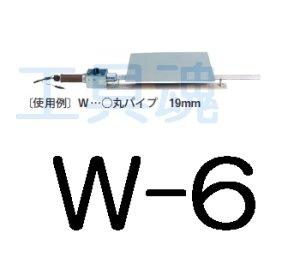 画像1: マツデン11型丸型管ヒーター