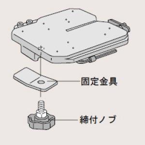 画像1: 新ダイワ工業/Shindaiwa バンドソーRB120CV/RB120FV用スライド式コンターテーブル
