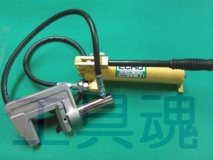 画像1: エコー精機パイプ圧着機(スクイズオフ工具)