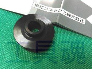 画像1: 東邦コネックスカッターエース替刃