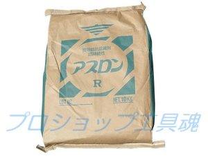 画像2: 日本製紙 接地抵抗低減材 アスロン