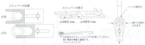 他の写真1: エコー精機ガス専用手動式スクイズオフ工具