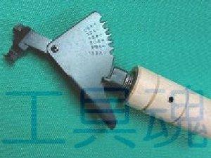 画像1: ガス専用二層被覆鋼管保護層カッター