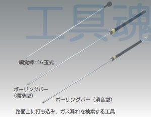 画像1: 大肯精密ガス専用ボーリングバー