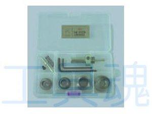 画像1: 福井機工カムシステムハンドプレス用刃物セット