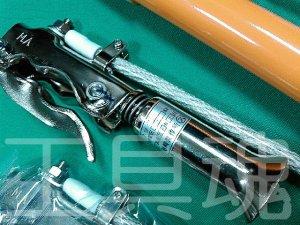 画像4: 長谷川電機工業送電線用アースフックセット