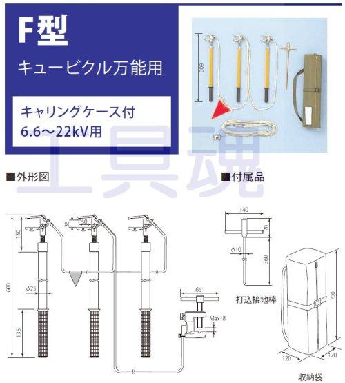 他の写真1: 長谷川電機工業アースフックセット