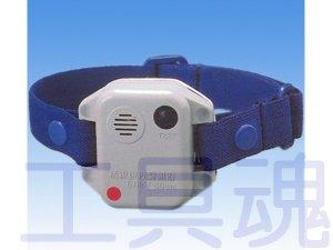 画像1: 長谷川電機工業腕章型活線接近警報器