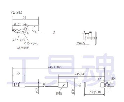 他の写真1: 長谷川電機工業送電線用アースフックセット