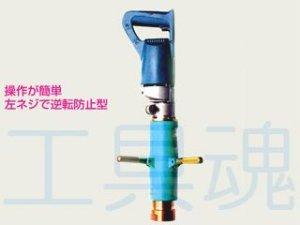 画像2: 板橋機械工業電ドル式不断水穿孔機(ライニング管ドリル付用セット)