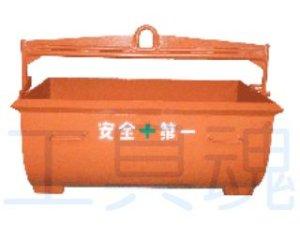 画像1: 釜原鉄工所舟形反転式土砂用スーパーバケット【廃盤・生産予定無し】