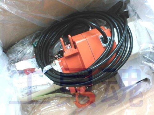 他の写真1: キトー単相100V式ED無線仕様電気チェーンブロックEDM