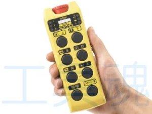 画像1: キトー無線システムAKシリーズ1速タイプ