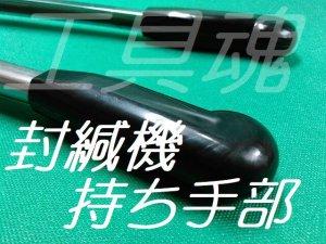 画像5: 小島鋼業エステルバンド封緘機