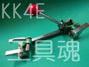 画像1: 小島鋼業エステルバンド用引締機