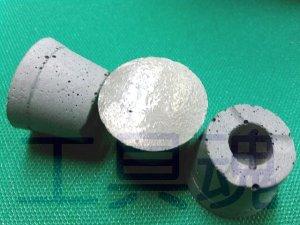 画像1: コンドーテックPコン穴処理栓コンフィット
