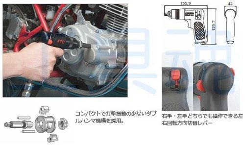 他の写真1: 京都機械工具9.5sq.エアーインパクトレンチ