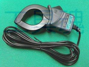 画像1: 共立電気計器リーク電流検出型クランプセンサ【販売終了】