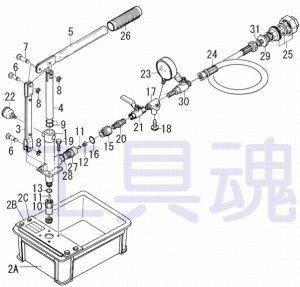 画像1: キョーワテストポンプT-50KP用補修部品