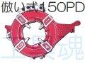 レッキス工業倣い式自動切上ダイヘッド 150PD 65A-100A