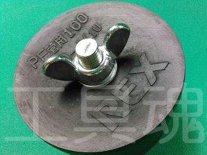画像2: レッキス工業ガスPE管保護カバー付止水栓