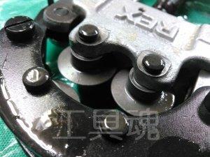 画像3: レッキス工業カットマンRB50