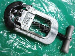 画像1: レッキス工業カットマンRB50