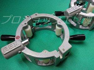 画像1: レッキス工業ガス用PE管用工具サドルスクレーパ