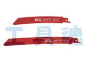 画像1: レッキス工業コブラブレード薄刃