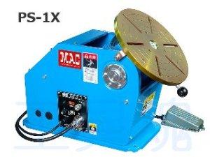 画像1: マツモト機械小型ポジショナー