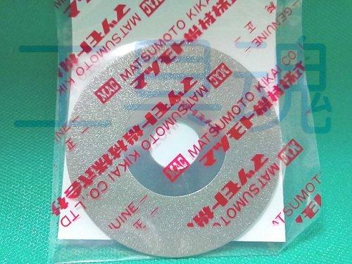 他の写真1: マツモト産業 タングステン研磨機用 ダイヤモンドディスク