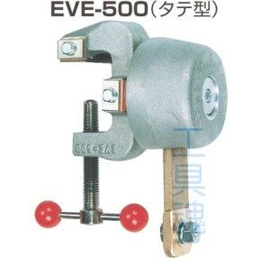 画像1: マツモト機械ローリングアース(タテ型)EVEシリーズ