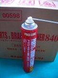 パーツ&ブレーキクリーナー840