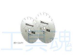 画像2: 三笠産業ロードカッター用湿式シルバーブレード