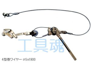画像1: 永木精機ハルー張線器4型(10kN)