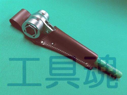 他の写真1: 永木精機ベンリィラッチ専用皮ケース