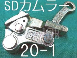 画像2: 永木精機ハルー張線器500(3型)