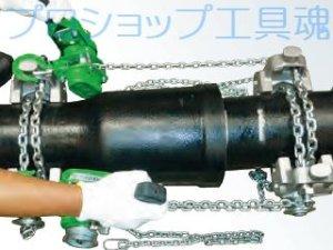 画像1: 中野製作所NS形チェーンジャッキフルセット