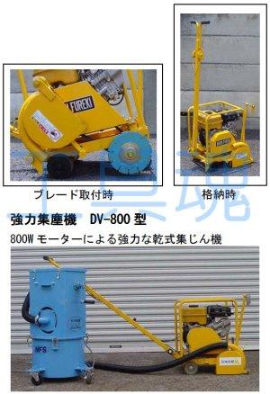 画像2: 日本フレキ産業 目地太郎ミニ