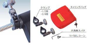 画像2: レッキス工業ステンレスフレキシブル管用ツバ出し工具セット