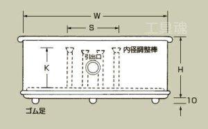 画像3: 六光電業RD型電線リール