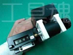 画像3: 六光電業簡易型スケールマシン 測長機