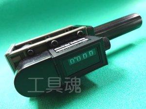 画像1: 六光電業ハンド型スケールマシン測長機