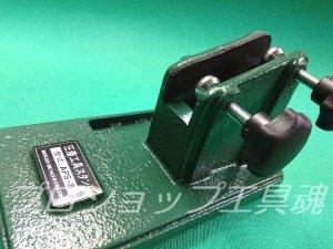 画像4: 六光電業手動圧着工具スタンド