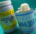 日本ヘルメチックスヘルメシール