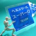 日本ヘルメチックススーパーαアルファ