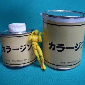 画像1: 日本ヘルメチックスカラージンク