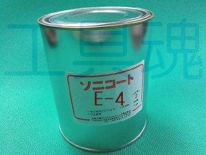 画像2: 大陽日酸コンクリート用ソニコート(高粘度タイプ)